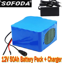 12V 50Ah 3S12P 12.6V High-power Lithium Battery Pack for Inverter Xenon Lamp Solar Street Light Sightseeing Car Etc with charger