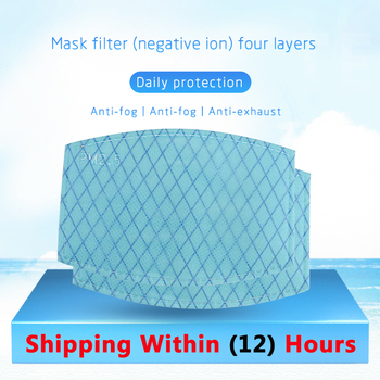 100 pcs/Lot Negative ion PM2.5 Filter Paper Anti Haze Mouth Mask Anti Dust Mask Activated Carbon Filter Paper Health Care