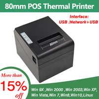 Impressora térmica do recibo do código de barras da posição imprimora térmica 80mm yazıcı empressora com uso do lan de usb na cozinha com cortador automático