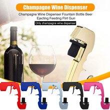 Wine Stopper Champagne Wine Dispenser Bottle Beer Ejector Feeding Bottle Beer spray gun Bottle Cap wine stopper Ejector Feeding