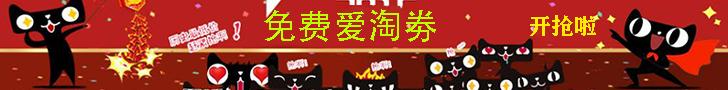 广告合作联系站长QQ:389088265