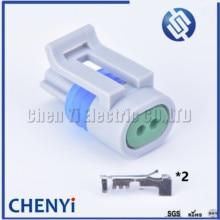 Waterproof Connector Plug Automobile 2-Pin for GM 12162197/12162195/12162193 Water-Temperature-Sensor