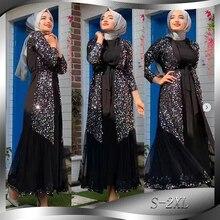 Ramadan Aid Eid Mubarak Abaya Kimono Mujer Vest Hijab Moslim Dress Turkse Islam Kleding Abaya Voor Vrouwen Kaftan Robe Dubai