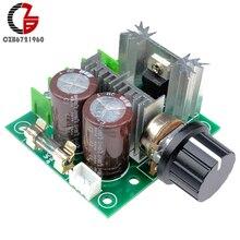 10A 12V-40V Voltage Regulator DC Motor Speed Controller 12V 24V PWM Variable Speed Regulator Governor Switch Speed Control