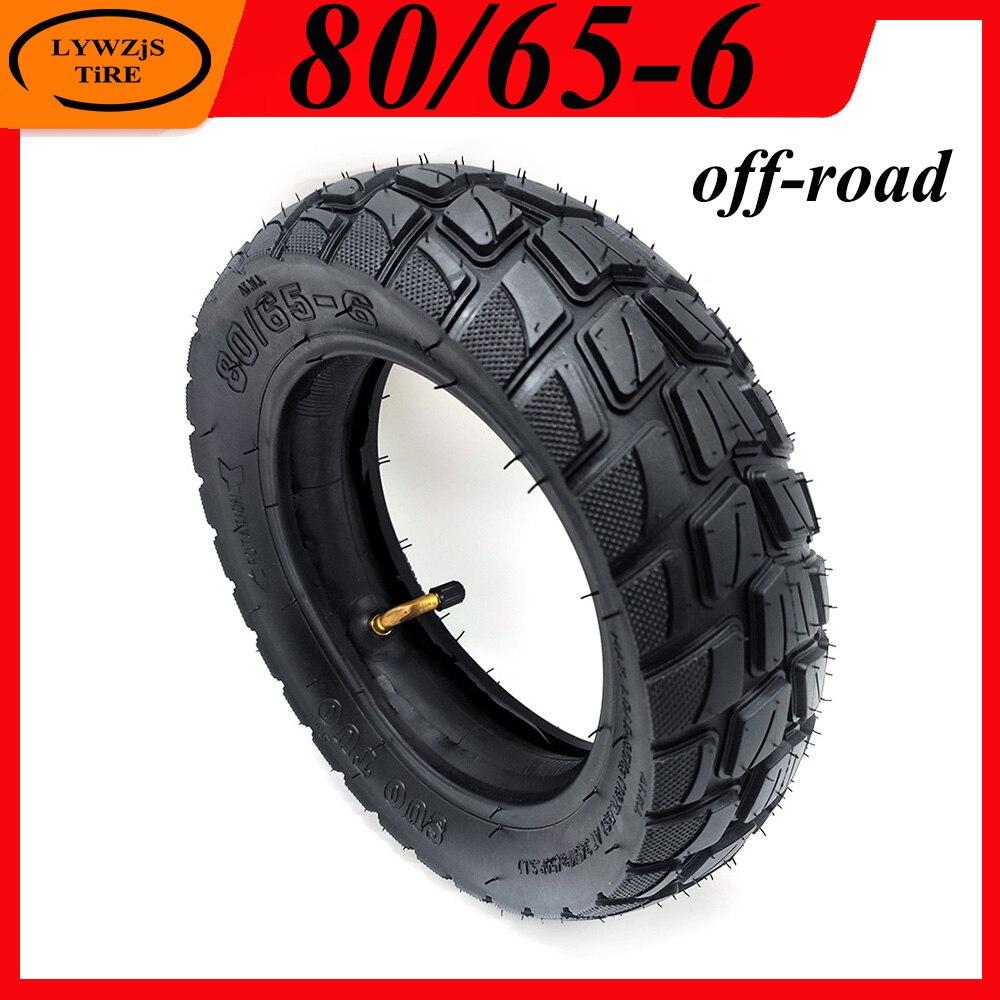 10 дюймов 80/65-6 шины внутренняя внешняя шина для электрического скутера 10 дюймов 10x3.0/2.50 универсальное обновление внедорожных шин части