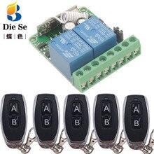 Mando a distancia inalámbrico Universal, 433MHz, DC12V, 2 canales, receptor de relé rf y transmisores para garaje y Control de luz Universal