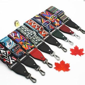 Nylon Rainbow Bag Strap Handbag Belt Wide Shoulder Strap Bag Obag Handles Chain Bag Accessories Adjustable Belt For Bag W231