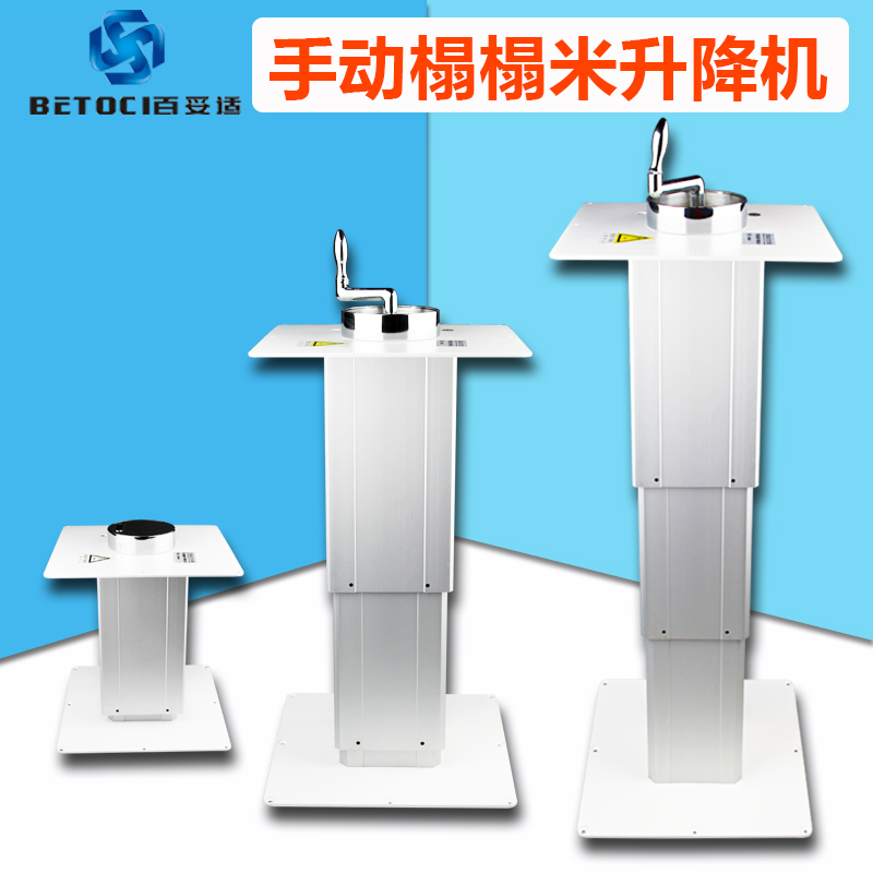 Manual Tatami Lift Large Aluminum Tatami Lift And Room Lift Table Home Japanese-style Platform Lifter