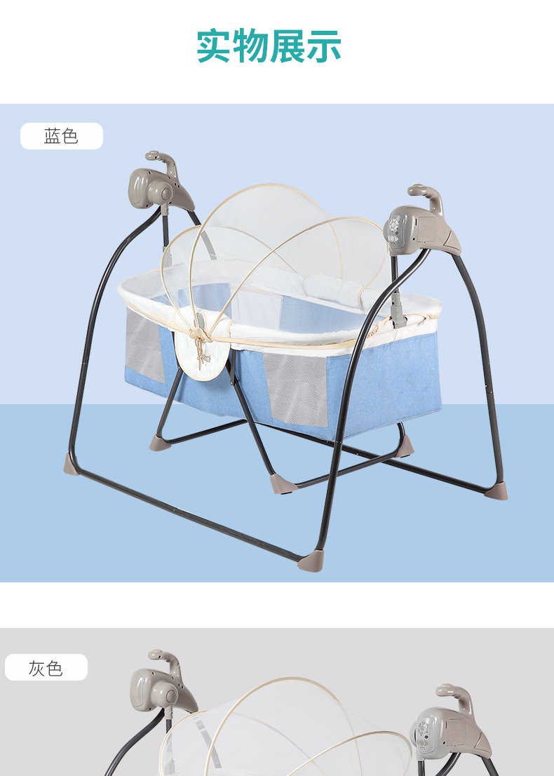 H89c958a4b19b4a62a8793414ec726a77g Electric Rocking Chair Cradle Intelligent Rocking Chair Comfort Chair Baby Cradle Bed Cradle