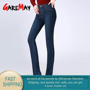 Image 2 - Winter frauen Jeans Samt Warme Lose Plus Größe Denim Gerade Jeans Mom Frau mit Hoher Taille Fleece Schwarz Hosen für Frauen