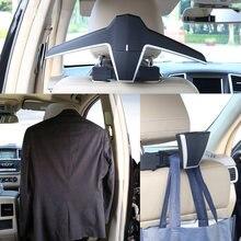 Автомобильные аксессуары многофункциональная деловая вешалка