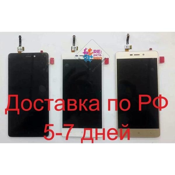 Display For Xiaomi Redmi 3 Redmi 3 S Redmi 3 Pro Assembly Fingertip