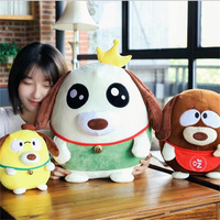 Manufacturers Direct Selling Creative Puppy Family Foodie Crown Dog Plush Doll Children Doll Birthday Gift Wholesale