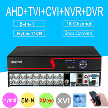 Cámara CCTV de 5mp, Panel rojo Hi3521D XMeye 5M N, 16 canales, de 16 canales 6 en 1 + Audio H265, WIFI Coaxial, híbrido, Onvif XV, NVR, TVI, AHD, DVR