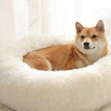 40-100cm suave cálida cama redonda para perros mascotas cómoda cama calmante para mascotas cojín para perros estera para perro y gato lavable larga Perrera de peluche Donut cama