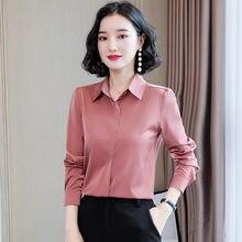 Корейские модные шелковые женские блузки Атласные Рубашки с