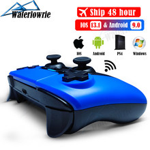 Controller For PS4 PC MAC iPhone & Android Mobile Phone, Wireless Bluetooth 4.0 Gamepad For SONY Playstation 4 Dualshock Console