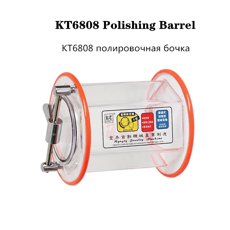 Capacity 3 kg Rotary Drum bucket For KT-6808 Tumbler For Polishing Machine Jewelry Polishing Barrel