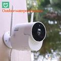 2019Xiaomi Xiaovv наружная панорамная Водонепроницаемая камера 360 IP 1080P камера видеонаблюдения беспроводная wifi камера ночного видения с Mijia APP