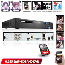 AI Face Detection 4CH AHD DVR Recorder H.265 5MP 4MP 1080P 8 Channel 6 in 1 Hybrid DVR XVi TVi CVI IP NVR For Home CCTV Camera xvr 16ch channel cctv video recorder 1080p hybrid nvr ahd tvi cvi hi3521a 8ch dvr 16ch 1080n 5 in 1 xmeye p2p dvr freeshipping