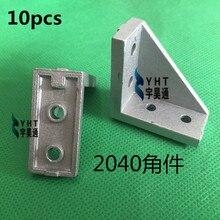 10pcs Corner Fitting Angle  20X40 2040 Decorative Brackets Aluminum Profile Accessories L Connector Fasten connector