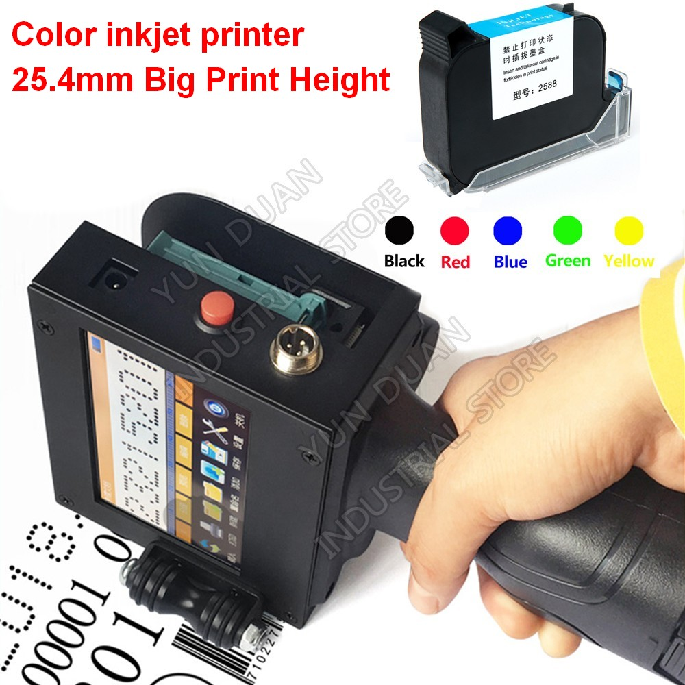 Colorful 25.4MM 1inch Large Print Height Handheld Touch Screen Inkjet Printer Laser Coder Label USB QR Code QR Bar Code Logo