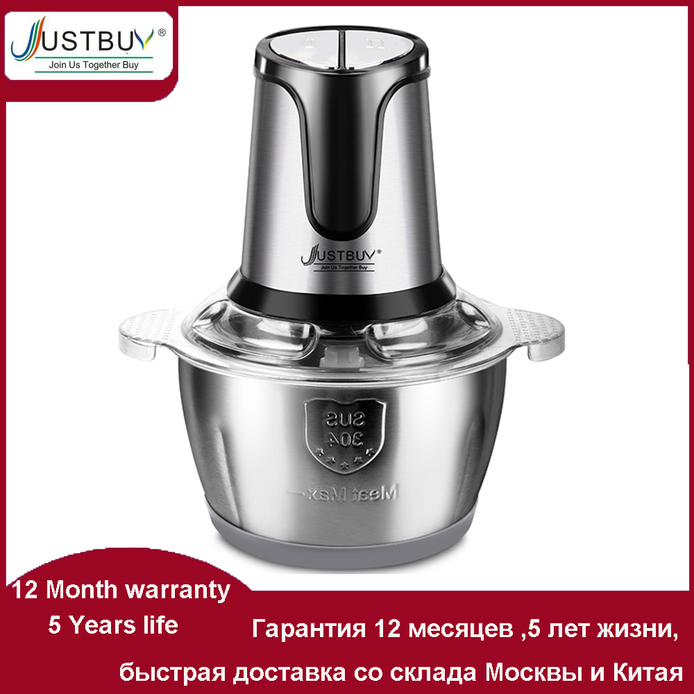 24 Mondth warranty 500w Stainless Steel Meat Grinder Chopper Electric Automatic Mincing Machine Household Grinder Food Processor