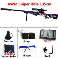 Toy Guns AWM Sniper Rifle Gun 135cm Long Safe Water Bullet Games Shooting Silence Weapon Soft Outdoor Arms for Players Gift