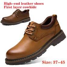 Мужские кожаные туфли мартинсы модные уличные Нескользящие для