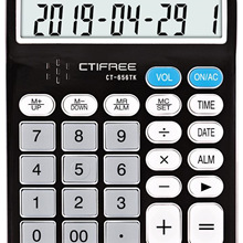 Английской речи калькулятор финансовый Бухгалтерия компьютер английской речи научный калькулятор