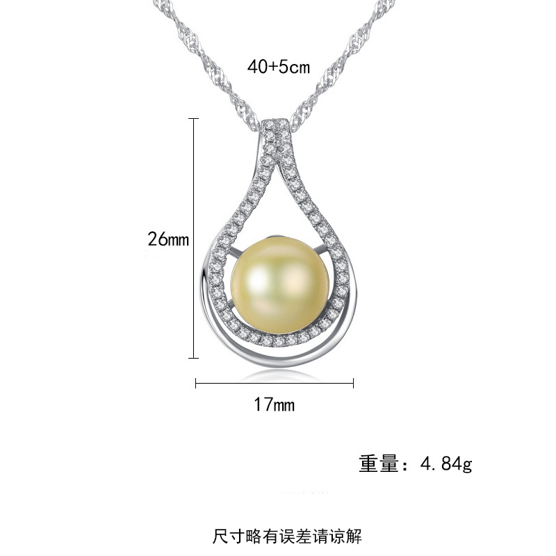 Natural 10 15mm Freshwater Pearl S925 Pure Silver Necklace Pendant Delicate Female Clavicle Chain in Pendants from Jewelry Accessories