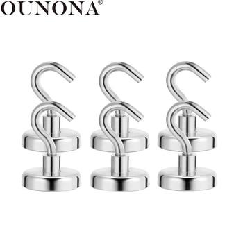 OUNONA 6 sztuk haczyki magnetyczne potężny Heavy Duty magnes neodymowy wieszak silny magnetyczny kubek wiszące wieszaki klucz płaszcz hak ścienny