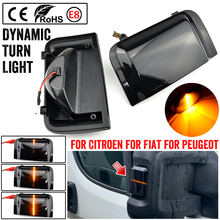 2X For Fiat Ducato Citroen Jumper Truck Box Professional Car Rearview Mirror Streamer Light for Peugeot Boxer Smoked Shell
