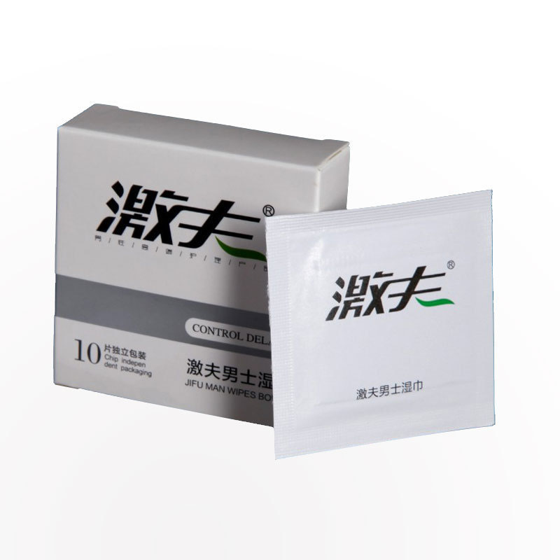 Sex Wet Wipes For Men External Use Time Delay Ejaculation Prolong Lubricant Afrodisiac 10pcs
