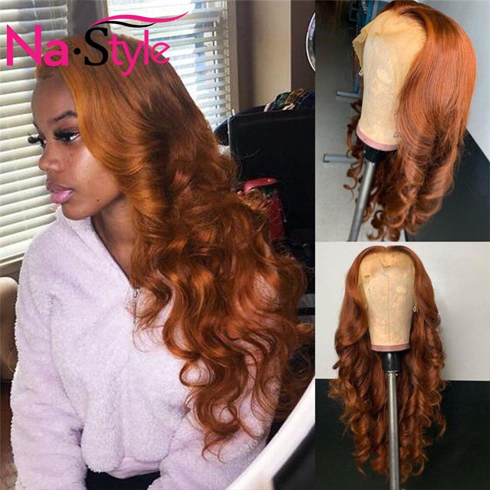 Имбирный оранжевый парик, человеческие волосы, цветные волнистые волосы, парик на сетке спереди, Плотность 130, 13X4, парики на сетке спереди из ...