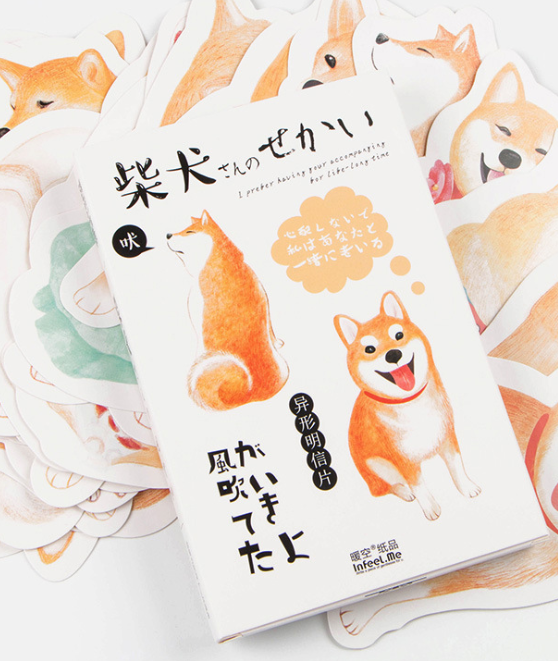 P190- Yellow Dog Paper Postcard(1pack=30pieces)