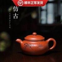 Pote do yixing todo do manual de cerâmica recomendada esculpida completamente jian-kang shen bule chá archaize sakurai barra