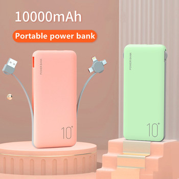 10000mAh Power Bank External Battery Portable Charger Charging Fast 2A With Cable Batterie Charger For iPhone/Samsung/Huawei image