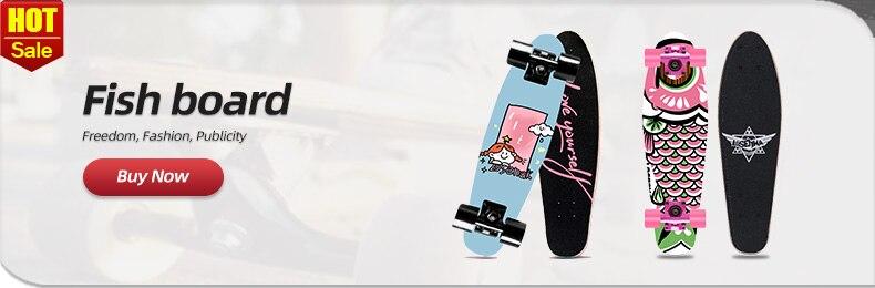 Cheap Skate