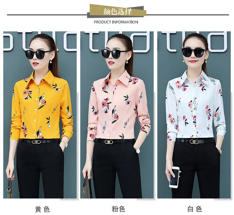 Корейская мода шифоновые женские блузки винтажные с длинным