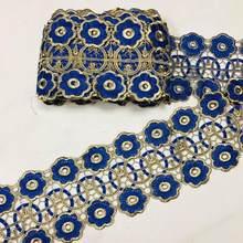 Garniture de ruban en dentelle 10yards de haute qualité, accessoires de Garniture, Garniture brodée pour la couture de tissu en dentelle africaine