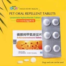 Chzk 6 капсул для собак антигельминтный кошек Отпугиватель насекомых