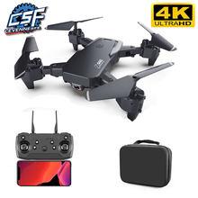 2020 novo zangão 4k hd câmera grande angular 1080p wifi fpv zangão câmera dupla quadcopter altura manter zangão câmera dron helicóptero brinquedos