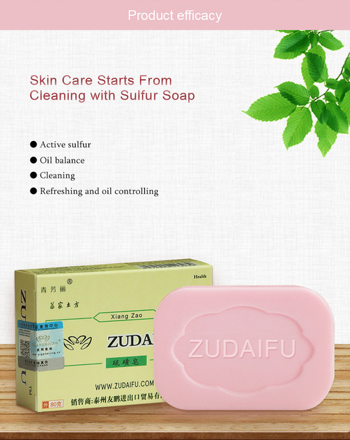 3pcs ZUDAIFU Sulfur soap natural Anti Fungus Perfume Butter Bubble Bath Healthy Soaps Skin 4
