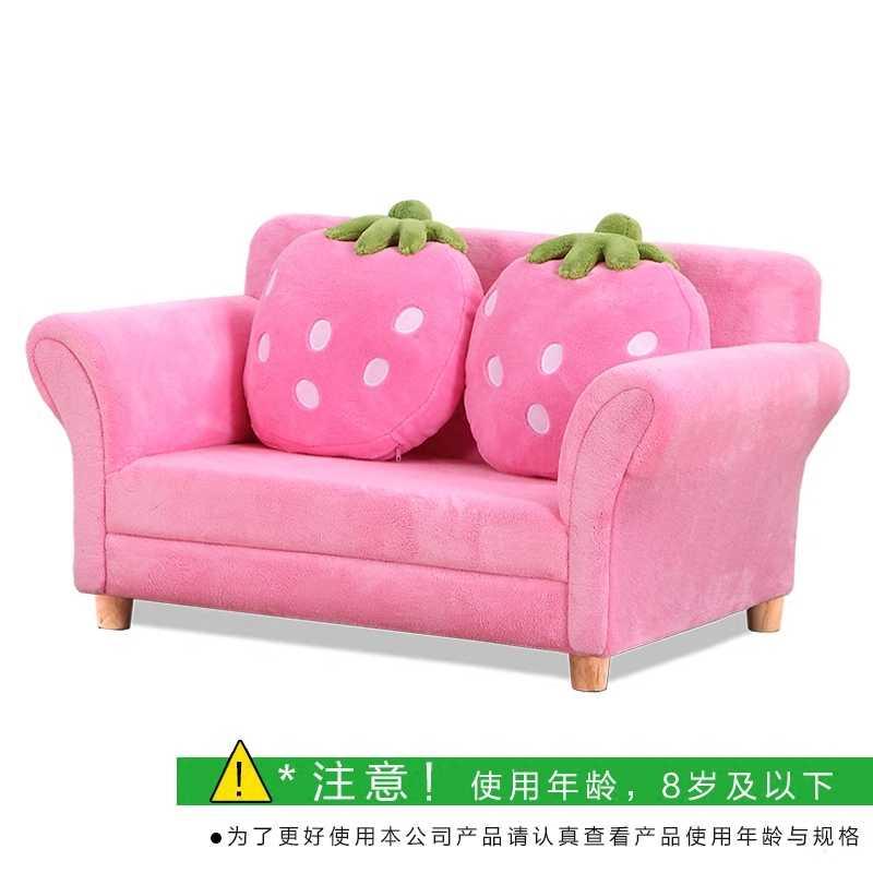 Zitzak Minnie Mouse.Mini Korean Style Cartoon Strawberry Small Kids Sofa Double Person