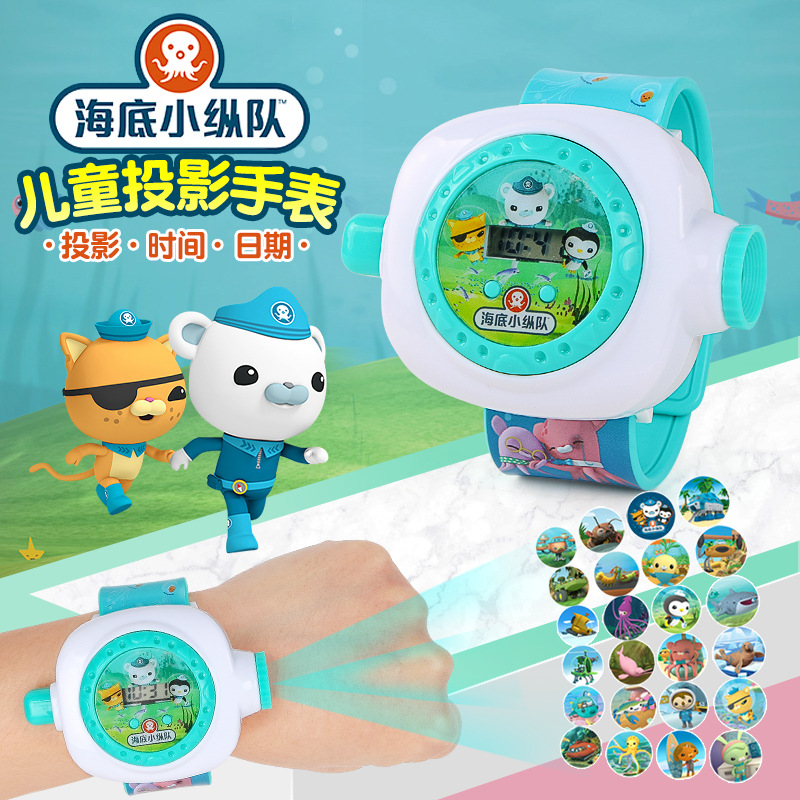 Octonauts kids toys children small gift children's cartoon watch projection electronic watch boys and girls toys cartoon watches