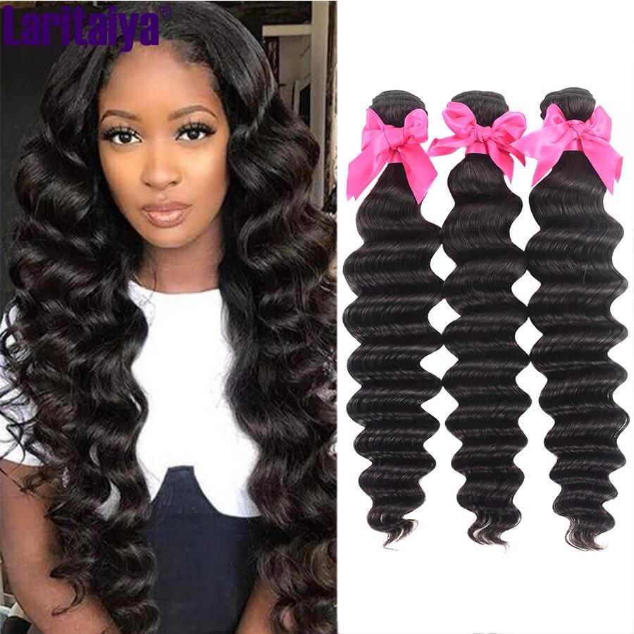 Laritaiya Loose Deep Wave Bundles Brazilain 100% Human Hair Bundles 1/2/3/4 PCS Deep Curly Hair Weave Extensions Virgin Hair