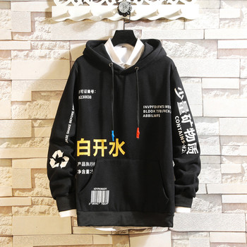 Men's Hoodies Men's Casual Fashion Printing Patchwork Hoodie Long Sleeves Sweatershirt Tops Мужские Комплекты 1