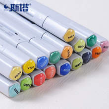 STA 6801/Set of 80 Colors Double Tip Markers Pen for Draw Design Art Supplies