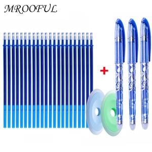 25 pcs/set Erasable Gel Pen Refills Rod 0.5mm Washable Handle Magic Erasable Pen for School Pen Writing Tools Kawaii Stationery